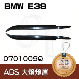 For BMW E39 ABS 燈眉