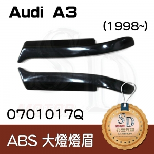 For Audi A3 (1998~) ABS 燈眉