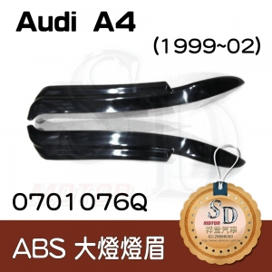 For Audi A4 (1999~02) ABS 燈眉