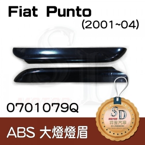 For Fiat Punto (2001~04) ABS 燈眉