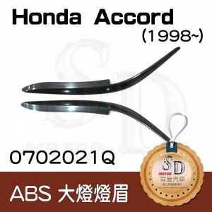 For Honda Accord (1998~) ABS 燈眉