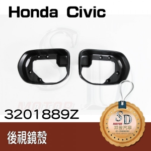 For Honda Civic (2006~) 後視鏡蓋黑框(R/L)