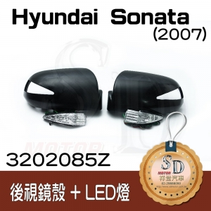 For Hyundai Sonata (2007~) LED 後視鏡蓋+照地燈(R/L)
