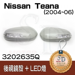 For Nissan Teana (2004~06) LED 後視鏡蓋 R/L