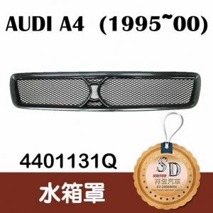For AUDI A4 (1995~00) 水箱罩