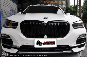 BMW G05 X5 M-performance  全亮黑水箱罩